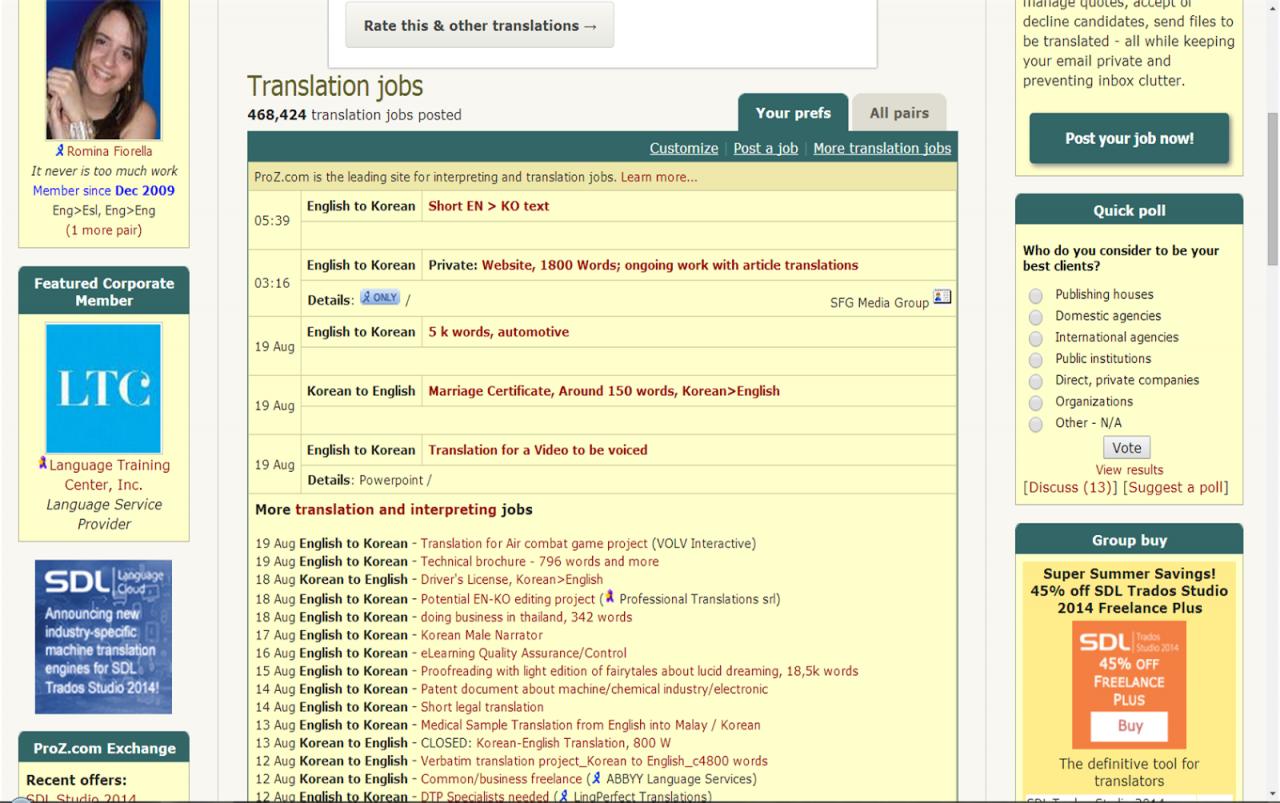 브라이언의 행복한 번역가 블로그 번역가 되는 방법  번역 일을 시작하는 법