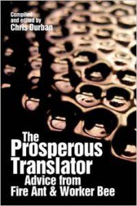 번역가 되는 방법 브라이언의 행복한 번역가 블로그  책 추천