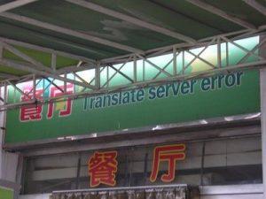 브라이언의 행복한 번역가 블로그 통번역가의 라이프스타일과 일상  웃어가며 삽시다