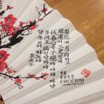 Korean to English Translation - Intermediate