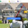 구글 음성인식 기능을 번역에 이용하기