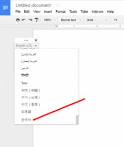 번역가 되는 방법 브라이언의 행복한 번역가 블로그  구글 음성인식 기능을 번역에 이용하기