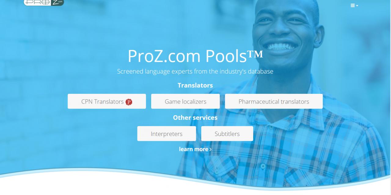 Proz.com Pools 소개