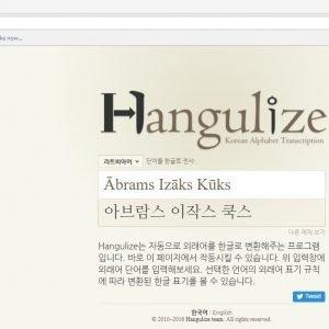 일반 번역가 H의 컴퓨터를 부수기 전에  구글, 한국어를 지원하는 Live Transcribe 앱 시험판 출시