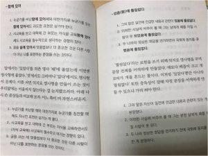 문장력 번역가 되는 방법 브라이언의 행복한 번역가 블로그  내 문장이 그렇게 이상한가요?