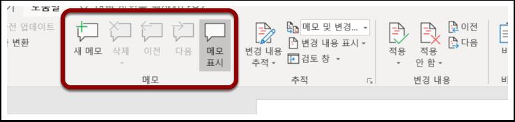 Trados Studio 번역가 H의 컴퓨터를 부수기 전에  Trados Studio에서 리뷰하는 방법