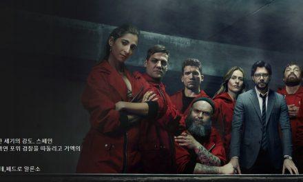 덕질하기 좋은 넷플릭스 스페인드라마_종이의 집(LA CASA DE PAPEL)
